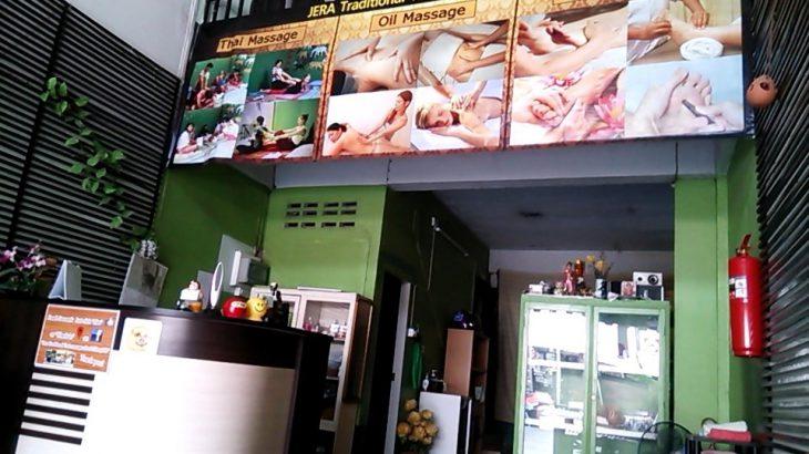 【チェンマイのリピーターにおすすめ】タイ古式マッサージ教室