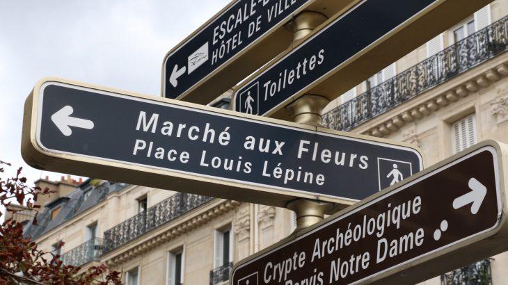 【簡単フレーズ】フランス語超初心者がパリ観光を楽しむコツまとめ