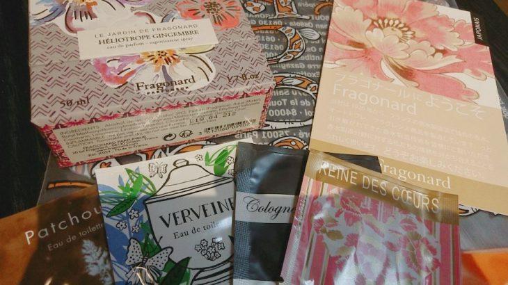 【日本未発売】パリでおすすめの老舗香水ブランド「フラゴナール 」