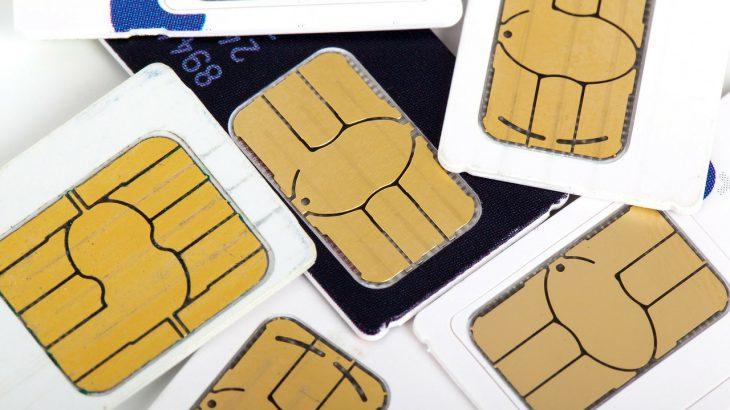 フランスの格安SIM「Free」書類郵送翌日に解約されるトラブル