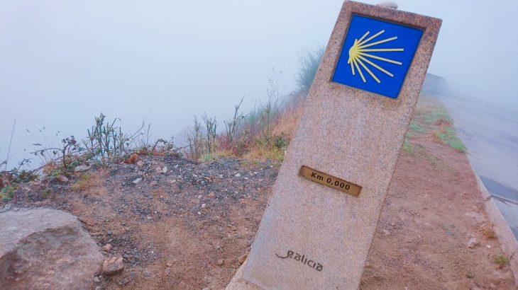 【スペイン巡礼】山登り初挑戦の人におすすめの日数&スケジュール
