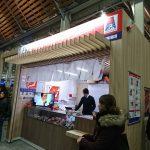 【EKIBEN JAPON】パリに駅弁!?新たな日本の魅力発信へ