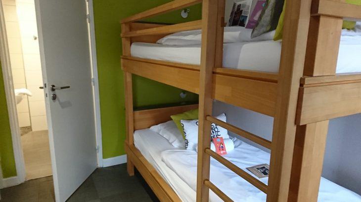 ストラスブール唯一のホステル「Ciarus」快適・清潔・立地良し