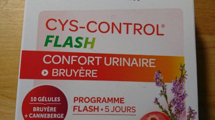 フランスで膀胱炎になったらすぐ薬局へ!処方箋なしで買える市販薬紹介
