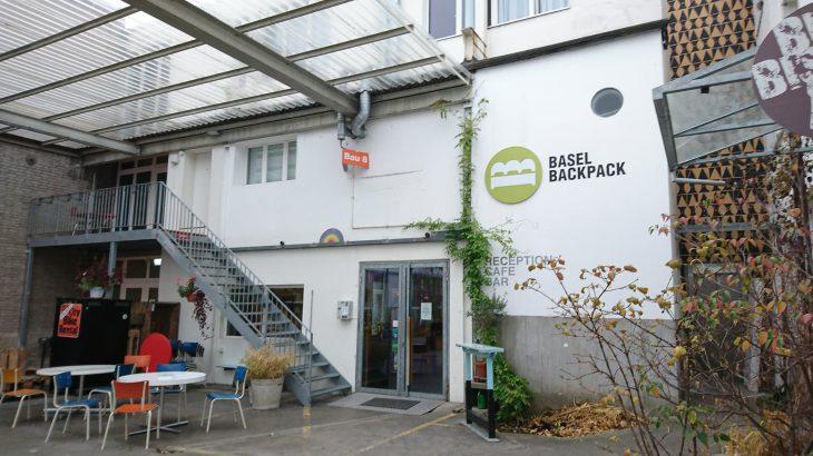 バーゼルのおすすめホステル「Basel Backpack」の魅力まとめ