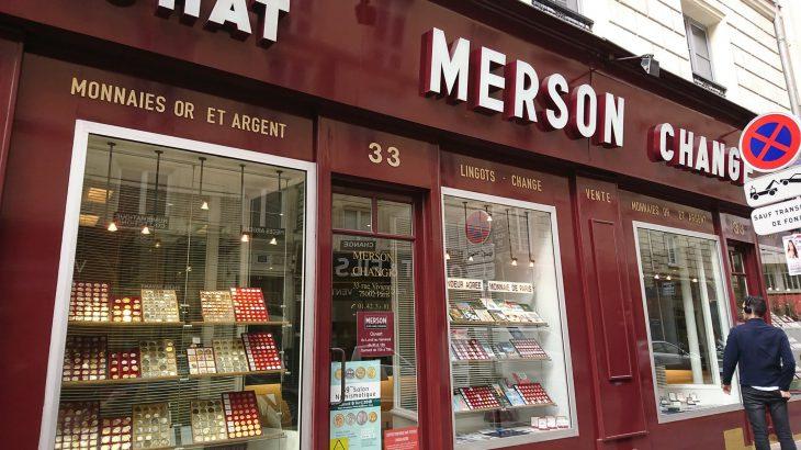 【最新】パリで両替!手数料なし&レート良しのメルソン両替所がおすすめ