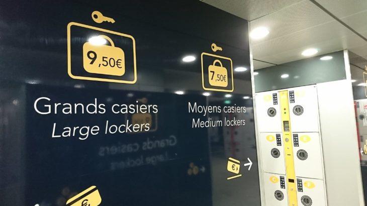 【最新情報】パリ北駅のコインロッカー利用方法を徹底解説【おすすめ】